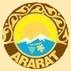 АрАрАт – это современный армянский бренд с богатой историей
