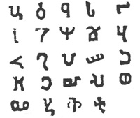 Секрет Третий: надо знать и любить свой родной язык.