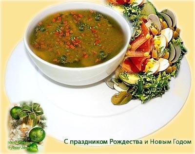 Древний рецепт из провинции Тарон (Туруберан)