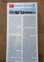 Турецкий дневник или Два дня по земле предков – возвращение к истокам  /очерк/