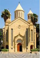 Католикосат Великого Дома Киликийского