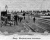Армянский вклад в становлении Баку, как одного из нефтяных центров современного мира