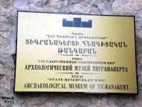 По маршруту Степанакерт-Гандзасар