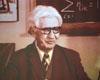 Кириак Самсонович Завриев – крупный ученый, инженер широкого профиля