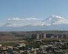 Секрет Шестнадцатый: «…Не ставь в жизни точку, не видя Армении…»