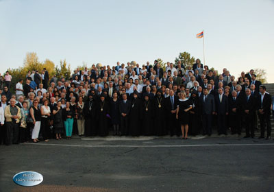 Конференция руководителей и представителей организаций Диаспоры