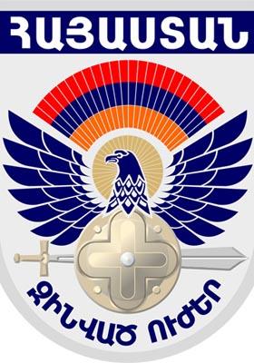 Армянская Национальная Армия – 20 лет на боевом посту
