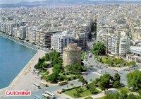 Армяне в Греции