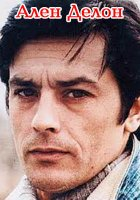 Анри Верней (фр. Henri Verneuil) - французский кинорежиссёр и сценарист