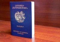 Новости из Армении и Диаспоры
