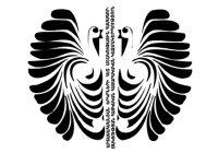 Литературные учреждения Армении