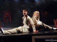 Театральный фестиваль в Ереване