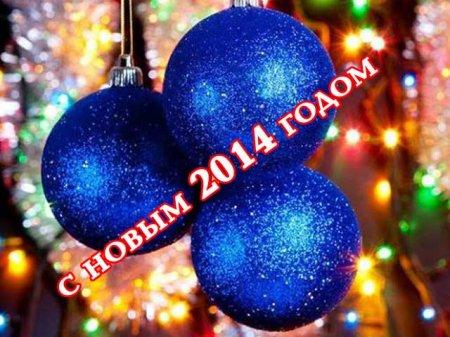 Новогодние поздравления и рецепты от Динары Есайбекян