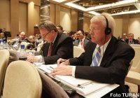 О XXIII сессии Парламентской Ассамблеи ОБСЕ
