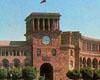 История главных часов Армении
