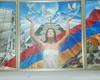 """V Международная конференция """"Армения-Диаспора"""" и VII Всеармянская конференция журналистов"""