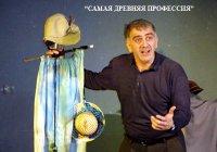Роберт Акопян – Заслуженный артист Армении
