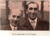Гимн СССР и Москвы: армянский след